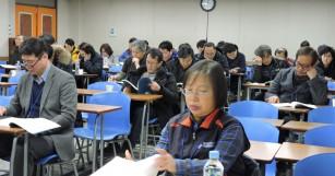 한국비정규교수노동조합 2017 사업 계획
