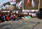 (3.18) 사드배치 저지 전국 평화버스 투쟁