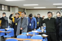 (2.24) 2017년 정기 대의원대…