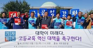 (10.10)'시간강사 처우개선법' 입법절차 본격 …